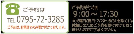f_yoyaku